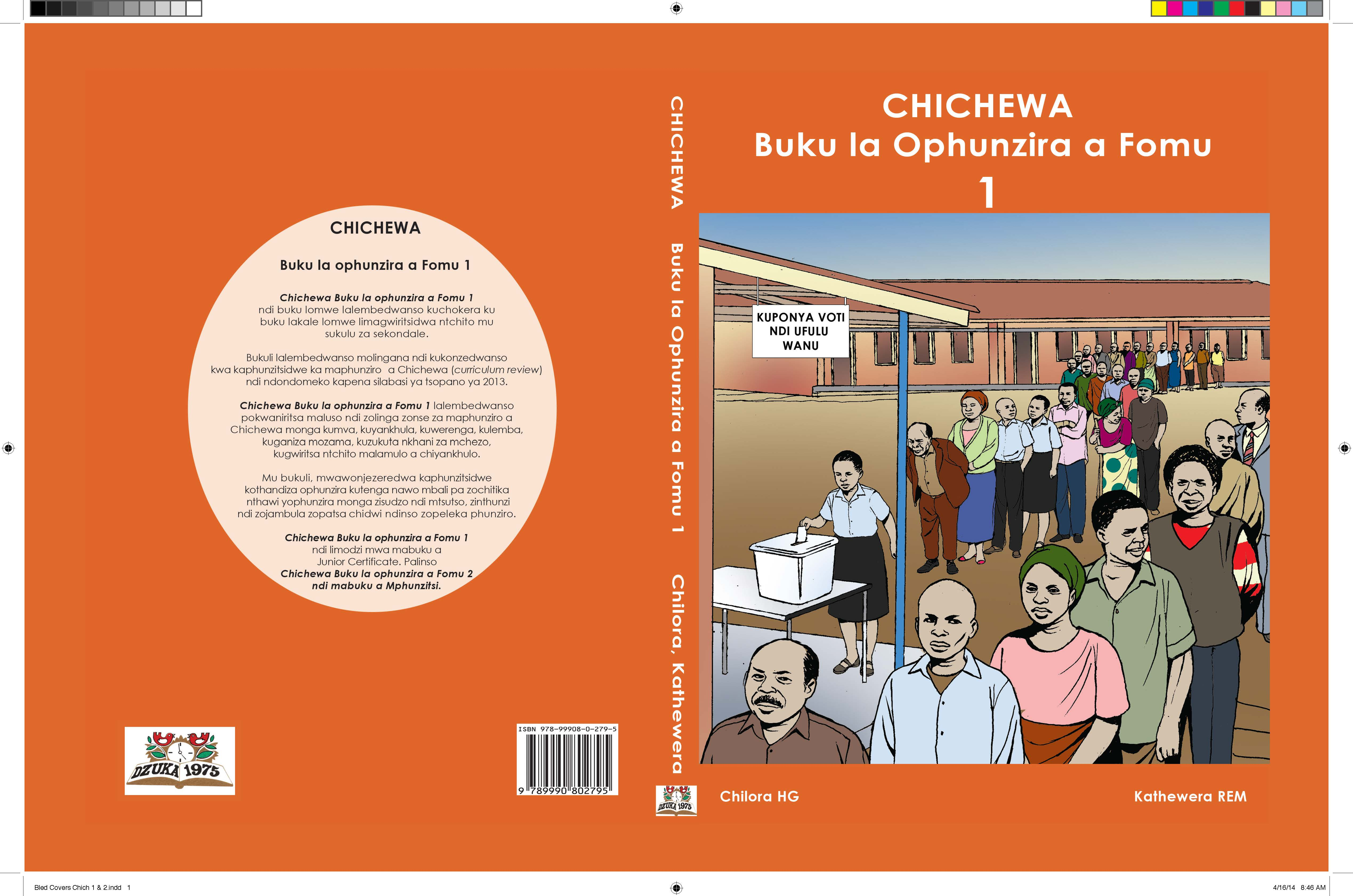 Chichewa-1-Cover-corrected-PROOF.p1