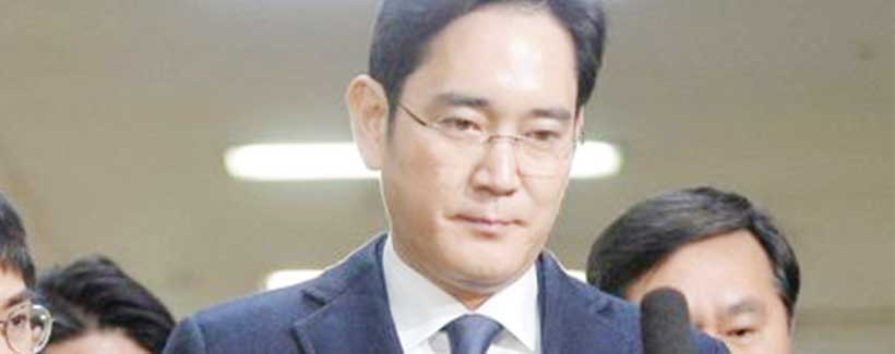 Samsung forecast beats estimates