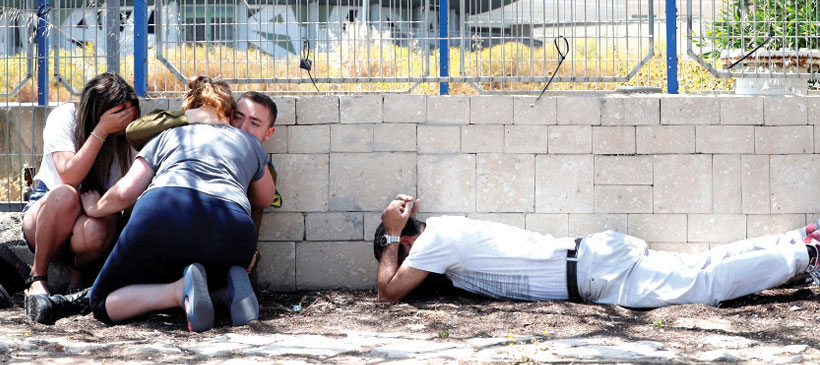 Israel, Gaza reach ceasefire agreement