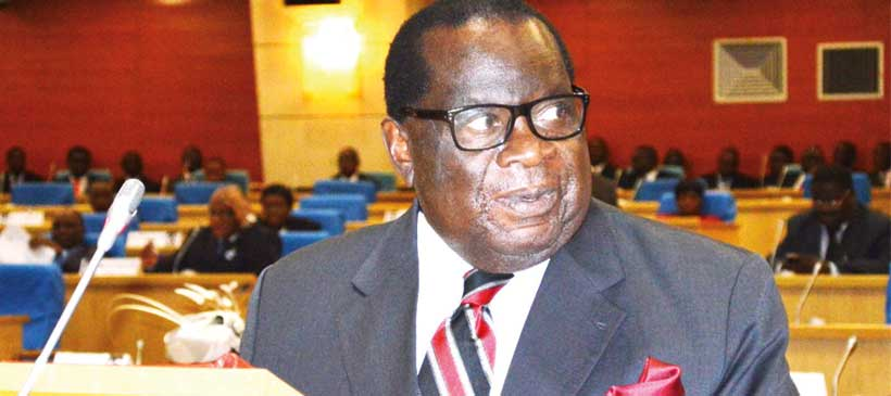 Malawi Development Bank to open this year