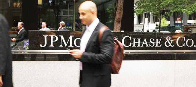 US banks report gains