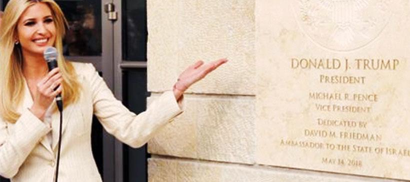 US embassy finally moves to Jerusalem
